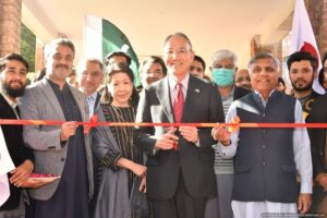 Japanese Calendars Exhibition 2020 inaugurated at the Pir Mehr Ali Shah Arid Agricultural University, Rawalpindi