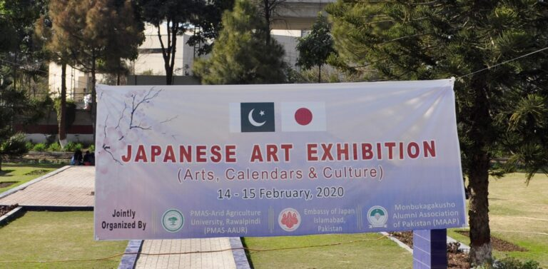 Japanese Calendars Exhibition 2020