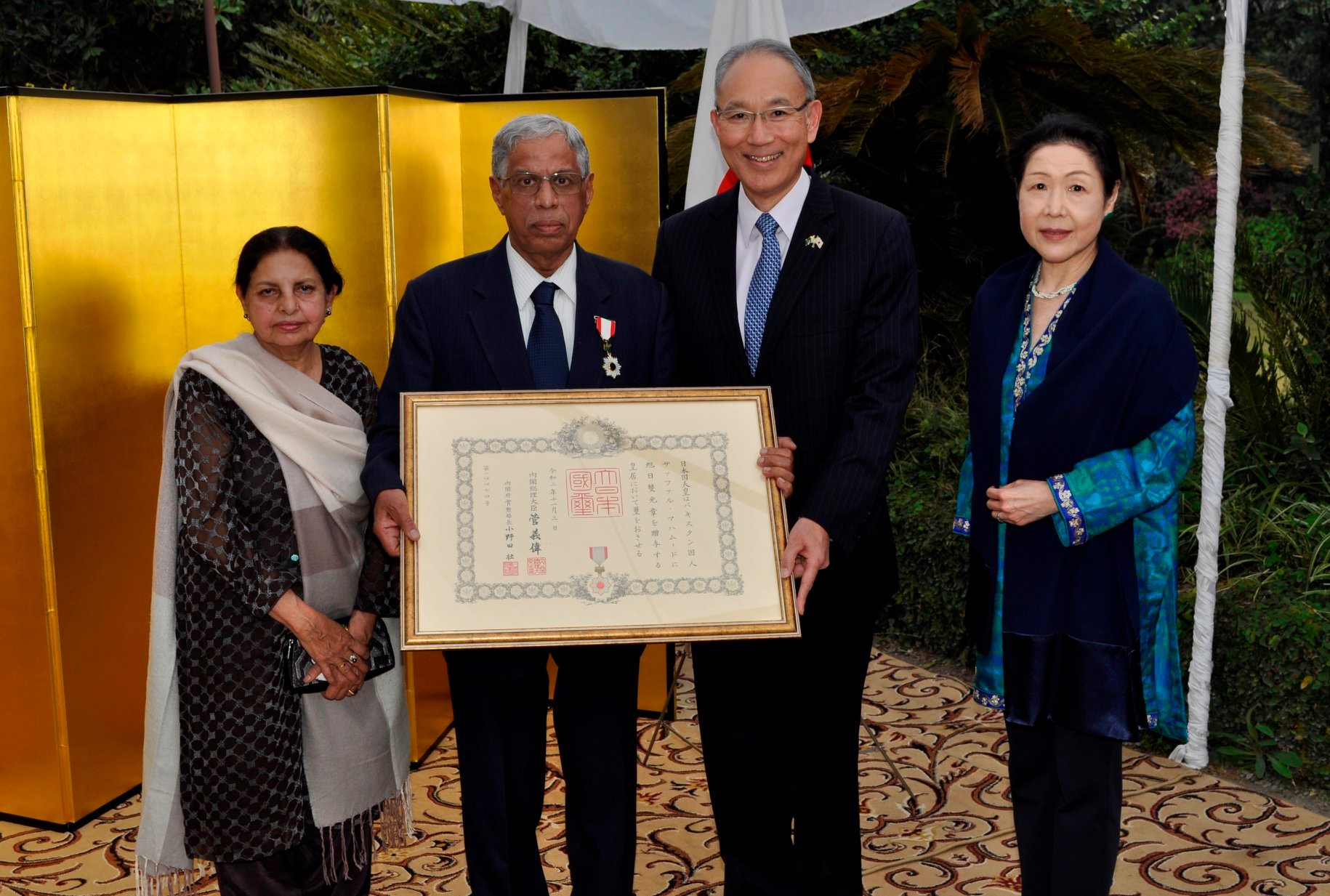 """The Government of Japan Confers """"The Order of the Rising Sun, Gold and Silver Rays"""" upon Mr. Zafar Mahmood of MAAP"""