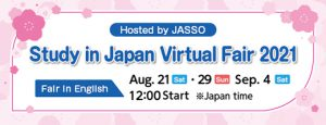Study in Japan Virtual Fair 2021 by JASSO